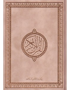 Koran creme (Suede)