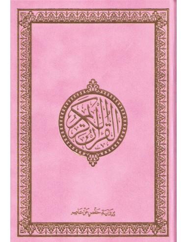 Koran licht roze (Suede)