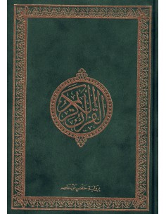 Koran Groen (Suede)