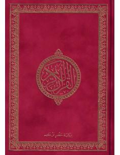 Koran rood (Suede)