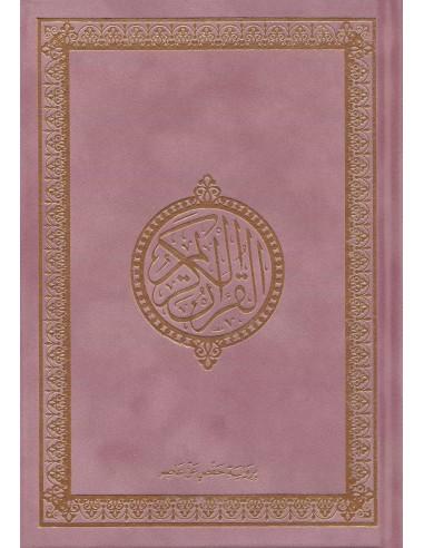 Koran groot - roze (Suede)