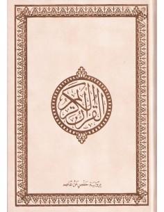 Koran groot - creme/wit...
