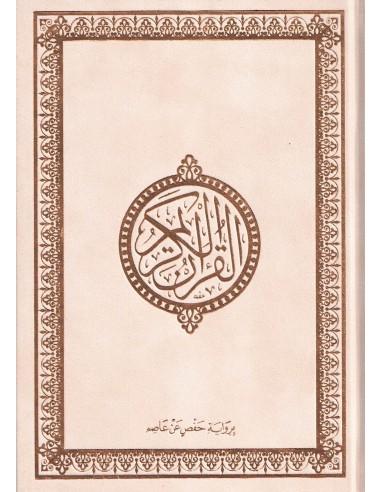 Koran groot - creme/wit (Suede)