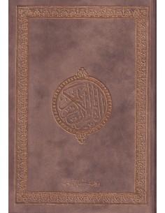Koran groot - licht bruin...