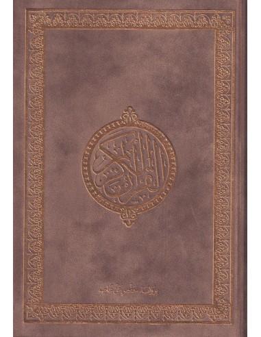 Koran groot - licht bruin (Suede)