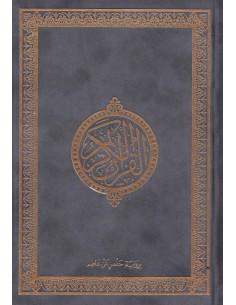 Koran groot - grijs (Suede)