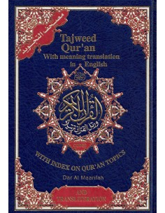 Tajweed Quran with English...