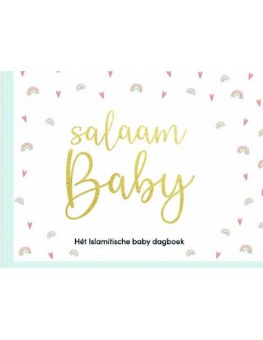 Salaam Baby (babydagboek) blauw