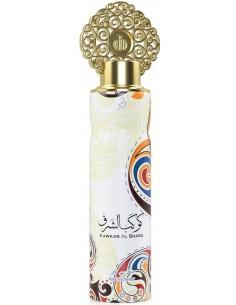 Kawkab Al Sharq - Exotische...