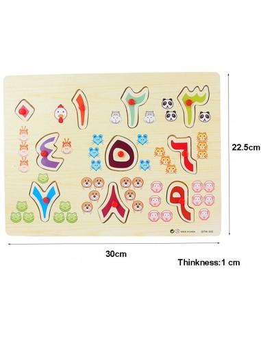 Arabische cijfers blokspel 1- 10