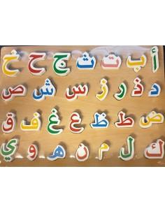 Arabische alfabet luxe