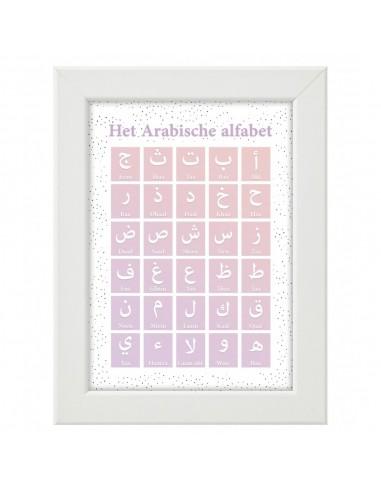 Het Arabische alfabet(Roze) - Fotolijst
