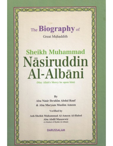 The Biography of Great Muhaddith...