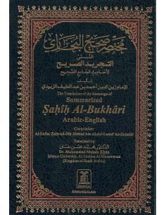 Sahih Al-bukhari...