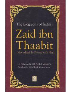 The Biography of Imam Zaid...