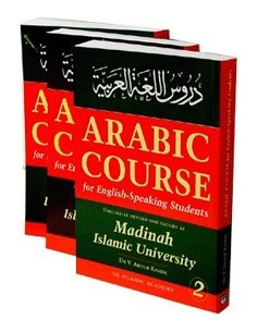 Arabic Course Set for English-Speaking Students