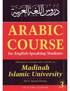 Arabic Course for English...