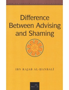 Difference between Advising...