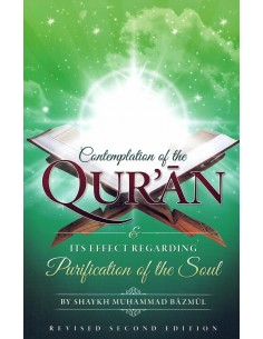 Contemplation of The Qur'an...