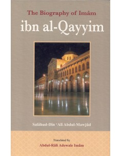 The Biography of Imam Ibn...