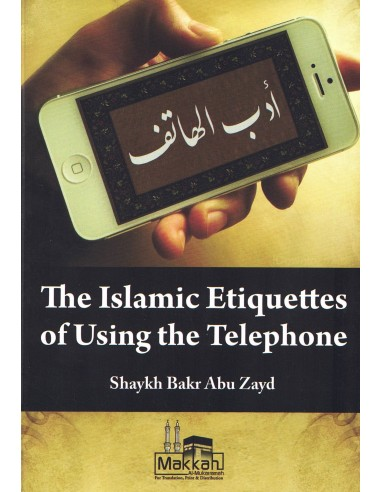The Islamic Etiquettes of Using the...