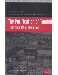The Purification of Tawhid...