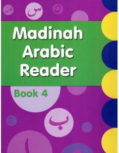 Nieuw Madinah Arabic Reader...