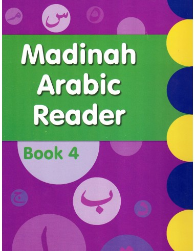 Nieuw Madinah Arabic Reader Book 4