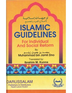 Islamic Guidelines For...