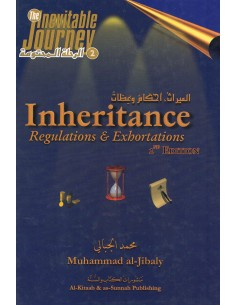Inheritance Regulations &...
