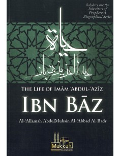 The Life Of Imam Abdul Aziz...