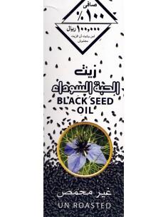Zwarte zaad olie - 250ml