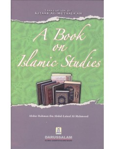 A Book On Islamic Studies