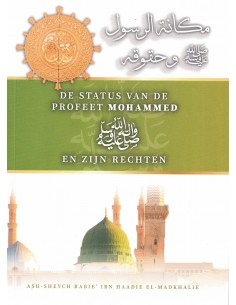 De status van de Profeet...