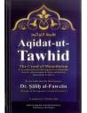 Aqidat-ut-Tawhid (Hard Cover)