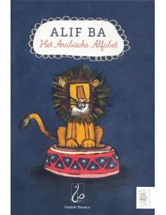 Alif ba  het Arabische Alfabet