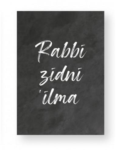 Rabbi zidni 'ilma en Bismillah A4...