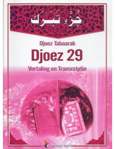 Djoez Tabaraak