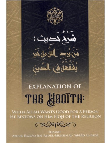 The Explanation of the Hadith: When...