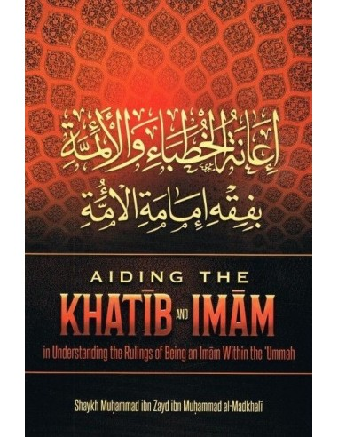 AIDING THE KHATIB AND IMAM IN...