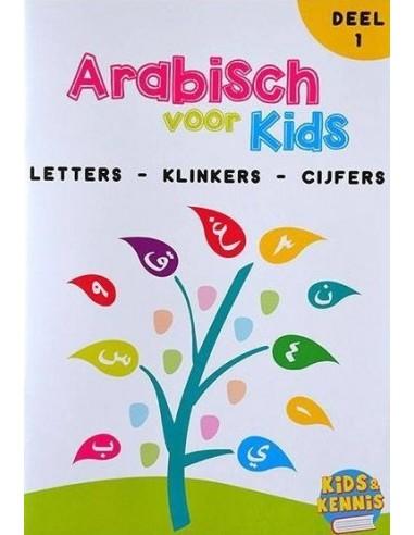 Arabisch voor Kids - Deel 1: Letters,...