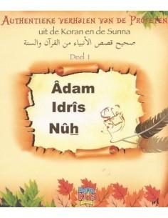 Adam, Idris en Nuh A.S....