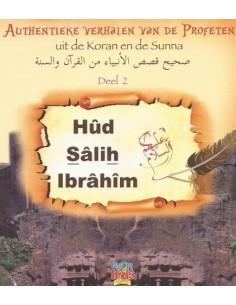 Hud, Salih en Ibrahim A.S....