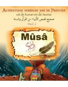 Musa A.S. Authentieke...
