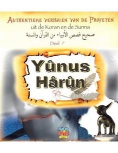 Yunus en Harun A.S....