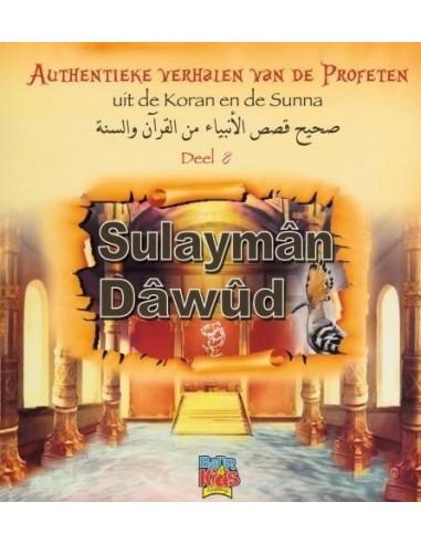 Suleyman en Dawud A.S. Authentieke...
