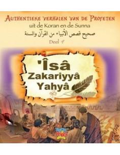 Isa, Zekeriya en Yahya...