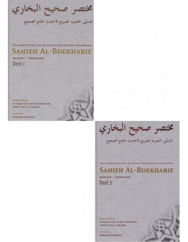 Voordeelbundel sahieh Al-boekharie