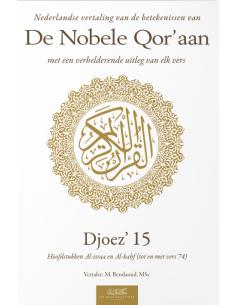 Nederlandse vertaling van...