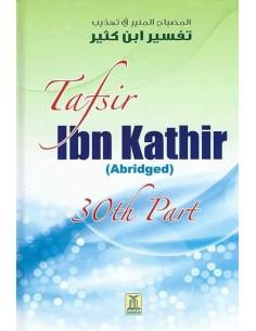 Tafsir Ibn Kathir :...